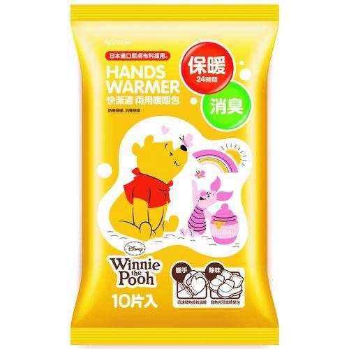 ★衛立兒生活館★快潔適 兩用暖暖包-Pooh小熊維尼10入-單包