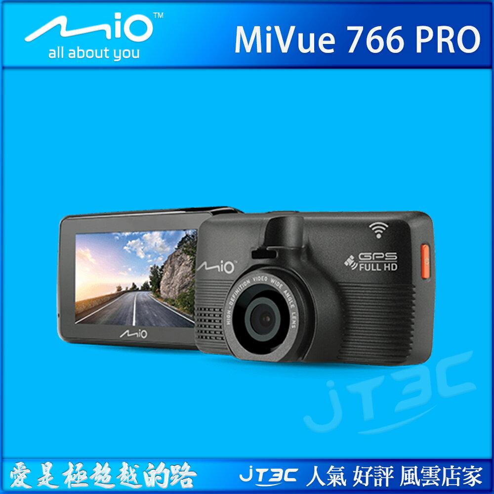 【最高折$50+最高回饋23%】Mio MiVue 792 SONY 星光級感光元件 Wi-Fi GPS行車記錄器(內附 16G 記憶卡)《熱銷產品》 0