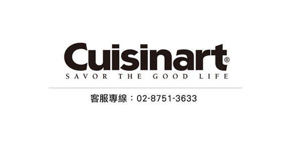 美國Cuisinart 美膳雅迷你食物調理機 DLC-2ABCTW 8