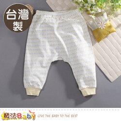 嬰兒服飾 台灣製純棉薄款初生嬰兒褲 魔法Baby~a70107