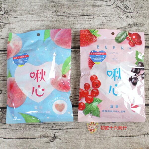 【0216零食會社】比菲多_啾心軟糖(莓果蜜桃)70g