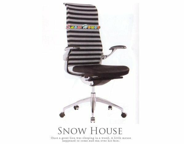 ╭☆雪之屋居家生活館☆╯A191-02A2801辦公椅會議椅電腦椅洽談椅造型椅