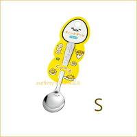 蛋黃哥週邊商品推薦asdfkitty可愛家☆蛋黃哥不鏽鋼湯匙-S-日本製