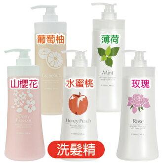 WAJASS 威傑士 薄荷/水蜜桃/玫瑰/山櫻花/葡萄柚 精油洗髮精1000ml