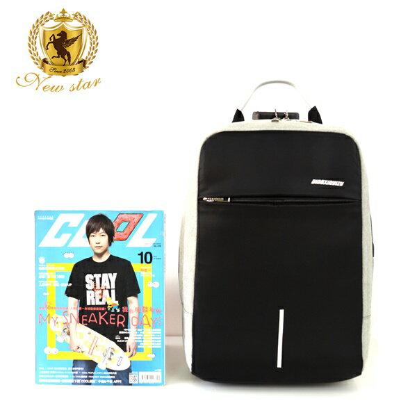 防水雙層密碼鎖防盜充電後背包包(可掛行李箱) NEW STAR BK259 7