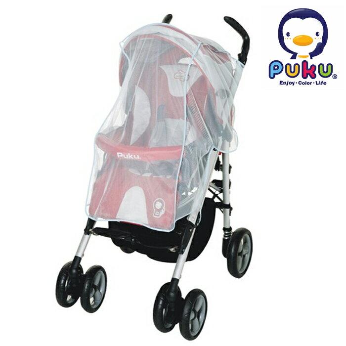 藍色企鵝 PUKU 嬰手推車蚊帳(B型) 41502 好娃娃 - 限時優惠好康折扣