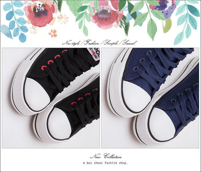 格子舖*【AAB0105】時尚百搭基本款星星條紋牛仔 綁帶4CM增高厚底高筒帆布鞋 2色 1