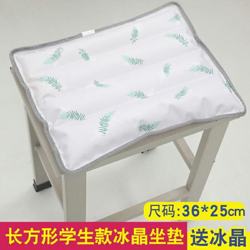冰墊床墊 冰墊坐墊夏天坐墊涼墊夏季學生宿舍水墊防褥瘡透氣冰涼墊水袋降溫『XY22838』【夏日清涼】