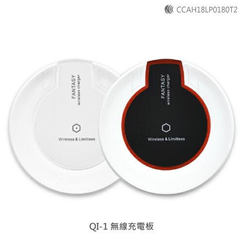 【A-HUNG】無線充電板(平放式)無線充電器手機充電器充電線傳輸線無線充電盤充電座