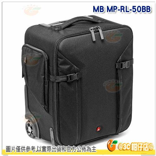 0利率 Manfrotto 曼富圖 MB MP~RL~50BB 大師級滾輪式攝影包 正成
