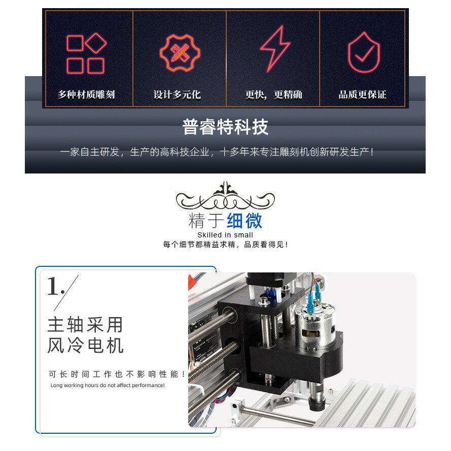 新店五折 CNC 激光雕刻機 桌上型雷雕機 刻章機 木工 皮雕  CNC3018迷你雕刻機 小型激光雕刻機 DI