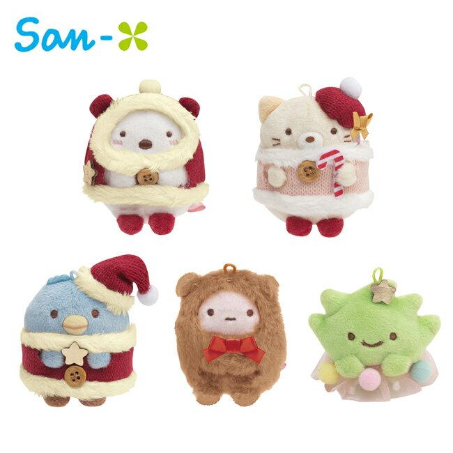 【日本正版】角落生物 聖誕造型 沙包玩偶 絨毛玩偶 沙包娃娃 角落小夥伴 San-X ---- 772297