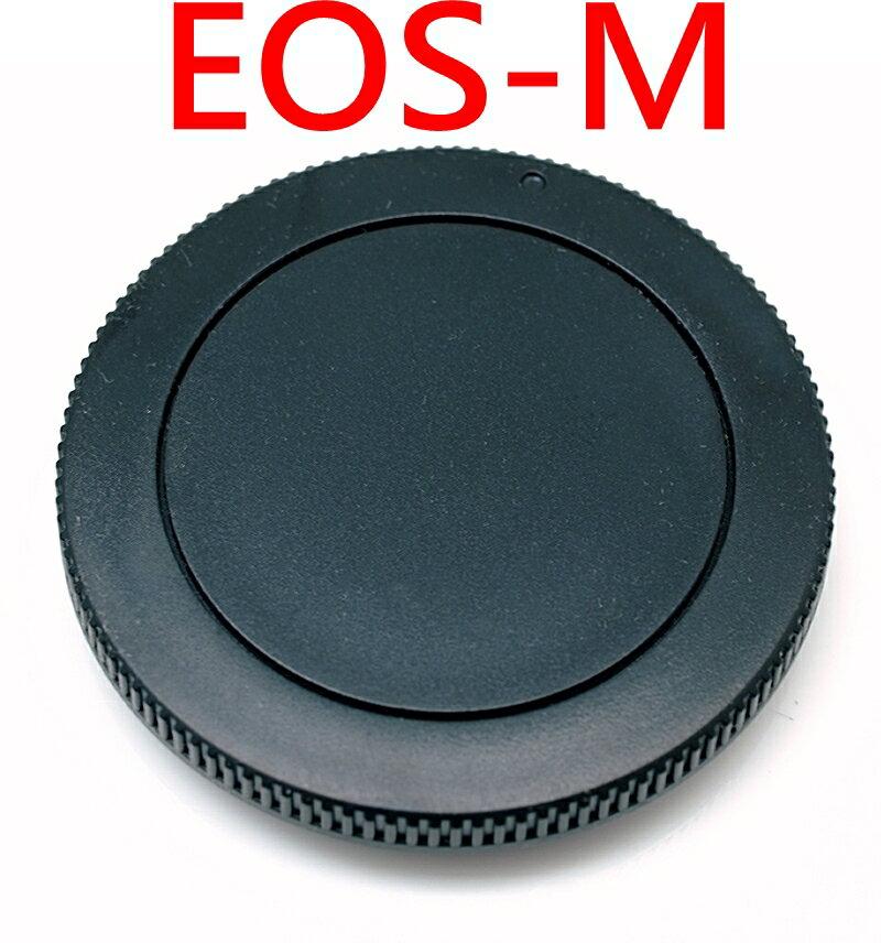 我愛買#副廠Canon副廠鏡頭蓋EOS-M機身蓋EOS-M前蓋EF-M相機機身蓋保護EF-M機身蓋鏡頭保護蓋鏡EOSM機身蓋Canon原廠機身蓋EOS-M鏡頭前蓋EOS-M機身蓋EF-M蓋子EF-M機..