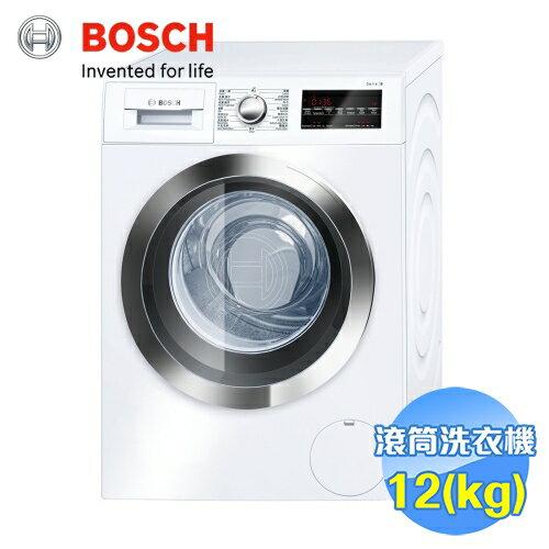 <br/><br/>  BOSCH Serie 8滾筒式洗衣機 歐規9KG WAT28402TC 【送標準安裝】<br/><br/>