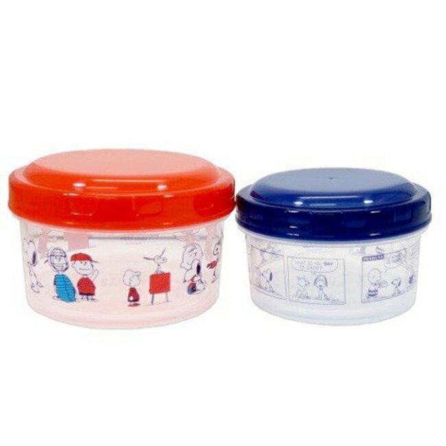 保鮮盒 日本 史努比 SNOOPY 餐具 2入組 便當盒 日本進口正版授權