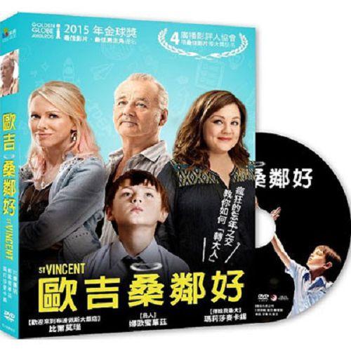 歐吉桑鄰好DVD