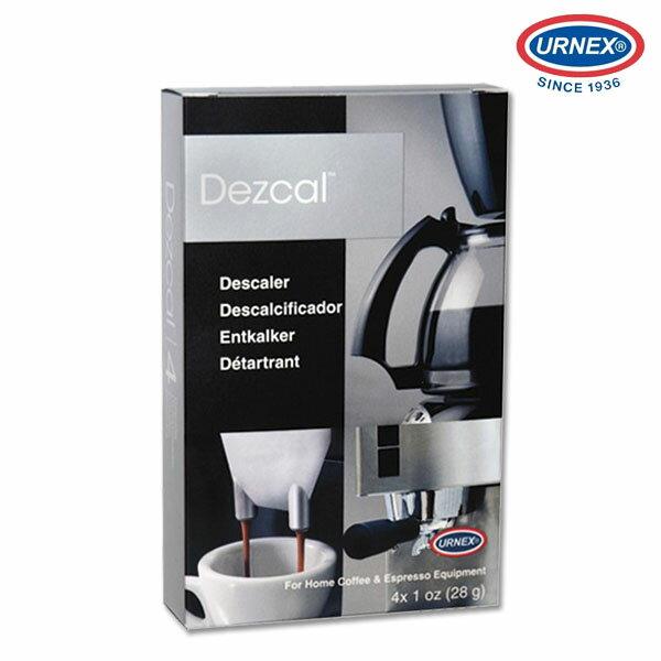URNEX Dezcal 咖啡機水垢清潔粉  一盒4包