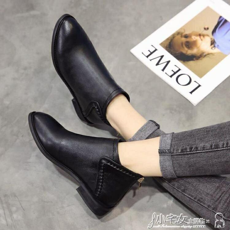 短靴 小短靴女2020新款馬丁靴女英倫風學生瘦瘦靴子女秋季裸靴平底女鞋 雙12