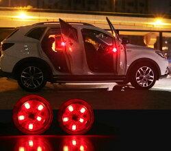 警示燈 汽車LED車門警示燈安全防撞防追尾燈開門燈爆閃感應燈改裝免接線【美物居家館】