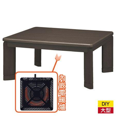 <br/><br/>  ★暖桌 正方形SSS16-80 DBR NITORI宜得利家居<br/><br/>