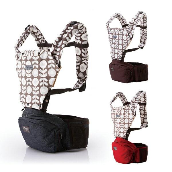 SINBII EZBAG 輕鬆袋坐墊式背帶/背巾-單寧藍/耀岩黑/大地棕/魅惑紅 全館滿5千贈星寶貝防曬乳效期至21年11月