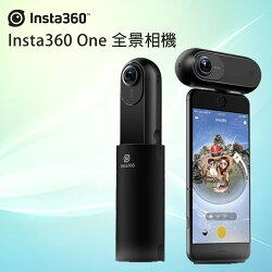 """""""正經800"""" Insta 360 ONE 360°全景相機 INSTA 360 ONE 全景攝影機 7K高畫質 6軸運動防震 公司貨 iPhone專用 送64G記憶卡、自拍棒"""