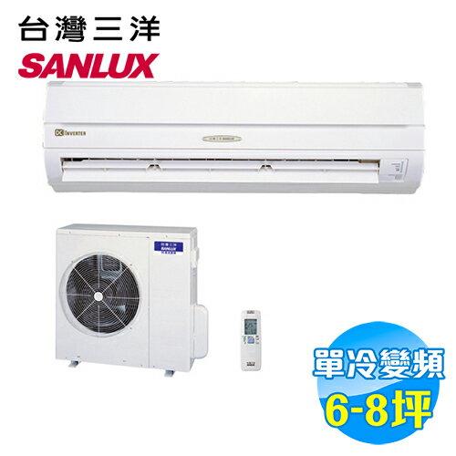 三洋 SANYO 單冷變頻 精品型 一對一分離式冷氣 SAC-50VE3 / SAE-50VE3