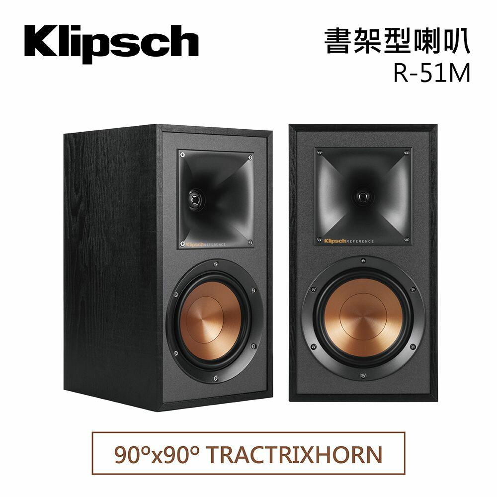 Klipsch 古力奇 R-51PM 書架型喇叭 公司貨 可分期 免運費