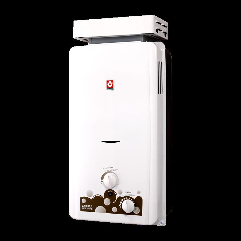 (櫻花)加強抗風熱水器-SH-1020RSK