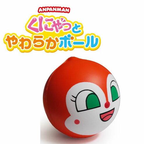 麵包超人紅精靈軟軟安全小球日本帶回正版品