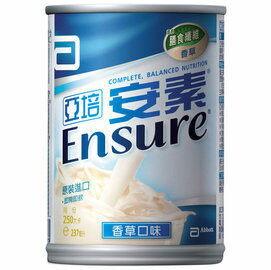 【亞培】香草安素液(箱)*2箱/平均1箱1300元 - 限時優惠好康折扣
