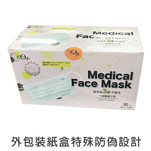 口罩現貨-宏瑋台灣製三層拋棄式醫療口罩-4盒(200片)口罩現貨
