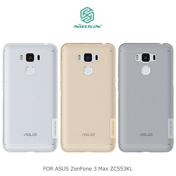 ASUSZenFone3Max5.5吋ZC553KLNILLKIN本色系列軟殼透明殼保護殼手機殼清水套華碩