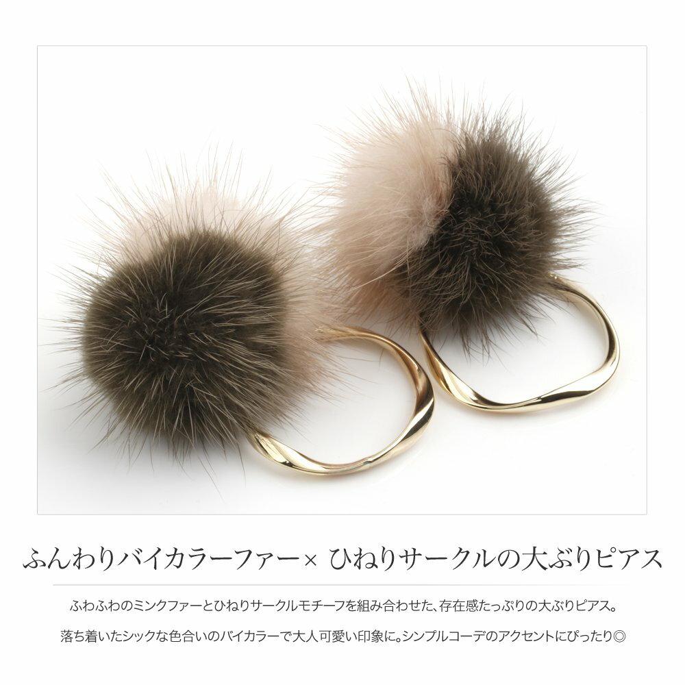 日本CREAM DOT  /  俏皮毛毛球耳環  /  a03590  /  日本必買 日本樂天直送(1890) 2