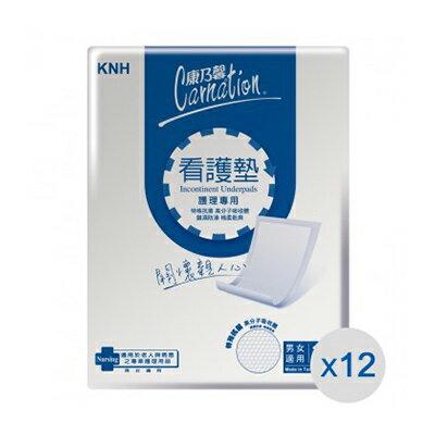 【康乃馨】成人看護墊10片x12包/箱