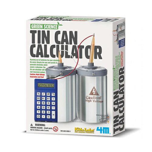 LOG樂格:【4M】環保計算機TinCanCalculator