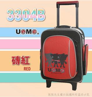 《熊熊先生》UnMe兒童書包 小行李箱 後背包拉桿書包 大輪設計 3304B 多隔層 MIT 多功能三用背包 附雨套