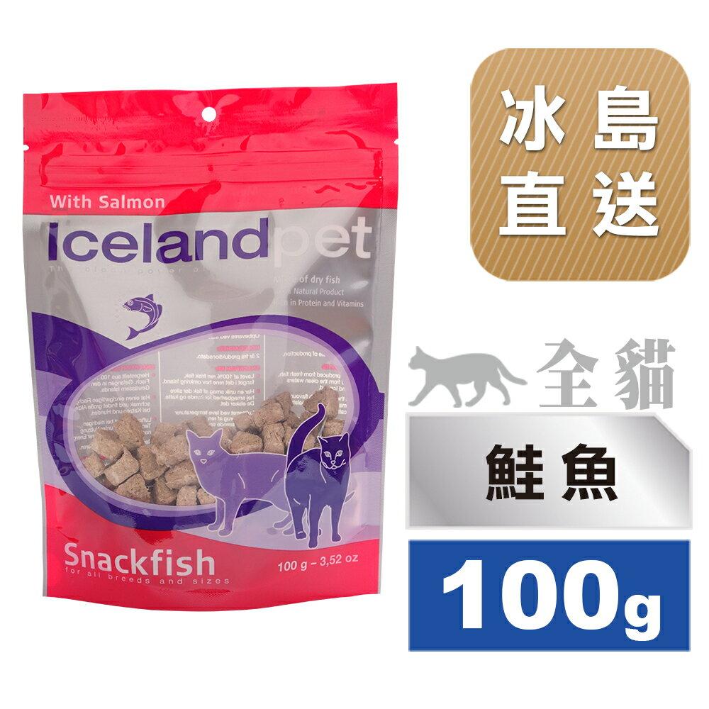 冰島直送貓咪零嘴-鮭魚口味