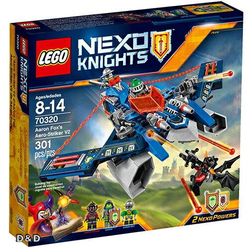 樂高積木LEGO~ LT70320 ~Nexo Knights 未來騎士系列 ~ 阿隆的空
