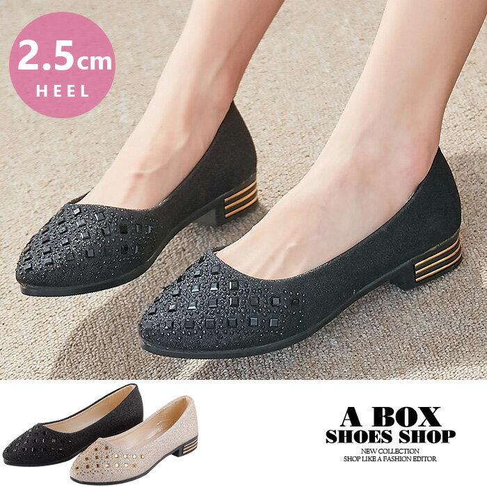 【AS731】尖頭包鞋 2.5CM粗低跟鞋 娃娃鞋 時尚奢華金蔥水鑽寶石 2色