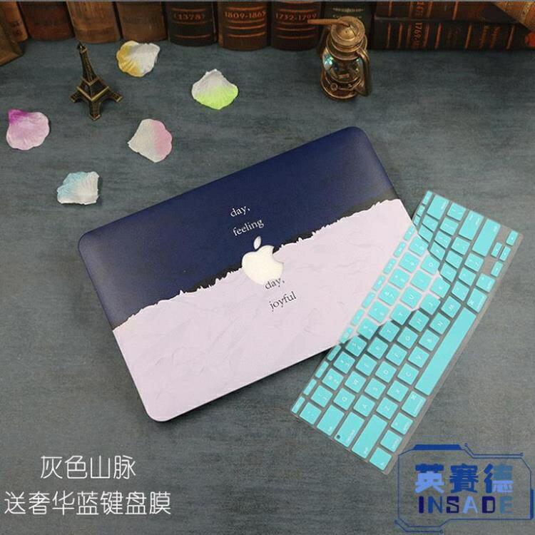 【八折】蘋果筆記本貼紙電腦13.3寸保護套11.6/15.4可愛