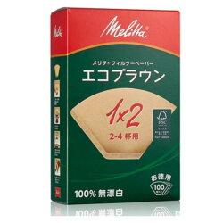 【沐湛咖啡】德國製 Melitta 扇形1x2 無漂白 濾紙 2~4人份(100張盒裝) 美利塔咖啡機專用濾紙