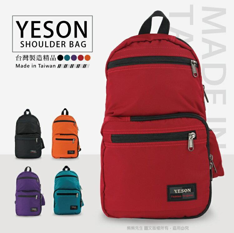 《熊熊先生》YESON永生 7206 側背包 休閒包 多功能 防潑水 輕型 單肩包 MIT台灣製造 頂級YKK拉鍊