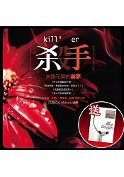 九把刀殺手系列(送:三聲有幸—電影創作書(1書+1 DVD))