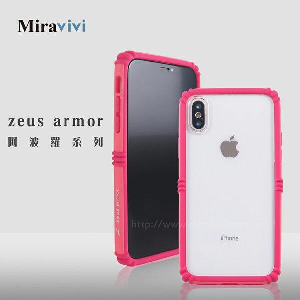 Miravivi:zeusarmor宙斯鎧甲阿波羅系列iPhoneX耐撞擊雙料防摔殼_桃粉
