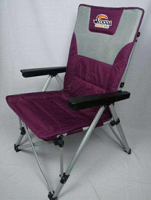 【鄉野情戶外專業】 SCOODA |台灣| 速可搭卡夫卡三段調整椅/變形椅 戶外椅/C-008