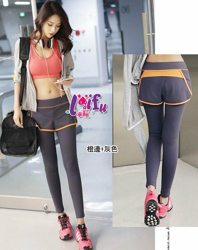 來福,B62運動長褲撞色邊條假二件式運動褲速乾排汗馬拉松健身韻律褲瑜珈褲子,單長褲售價490元