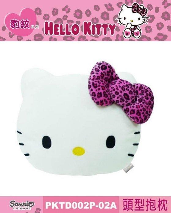 權世界@汽車用品 Hello Kitty 粉紅豹紋系列 頭型抱枕 腰靠墊 PKTD002P-02A