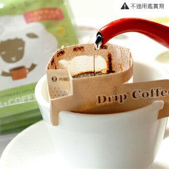 「日本直送美食」[北海道healthy do認證] 岩井咖啡 心暖暖濾掛式咖啡 (無咖啡因)~ 北海道土產探險隊~ 1