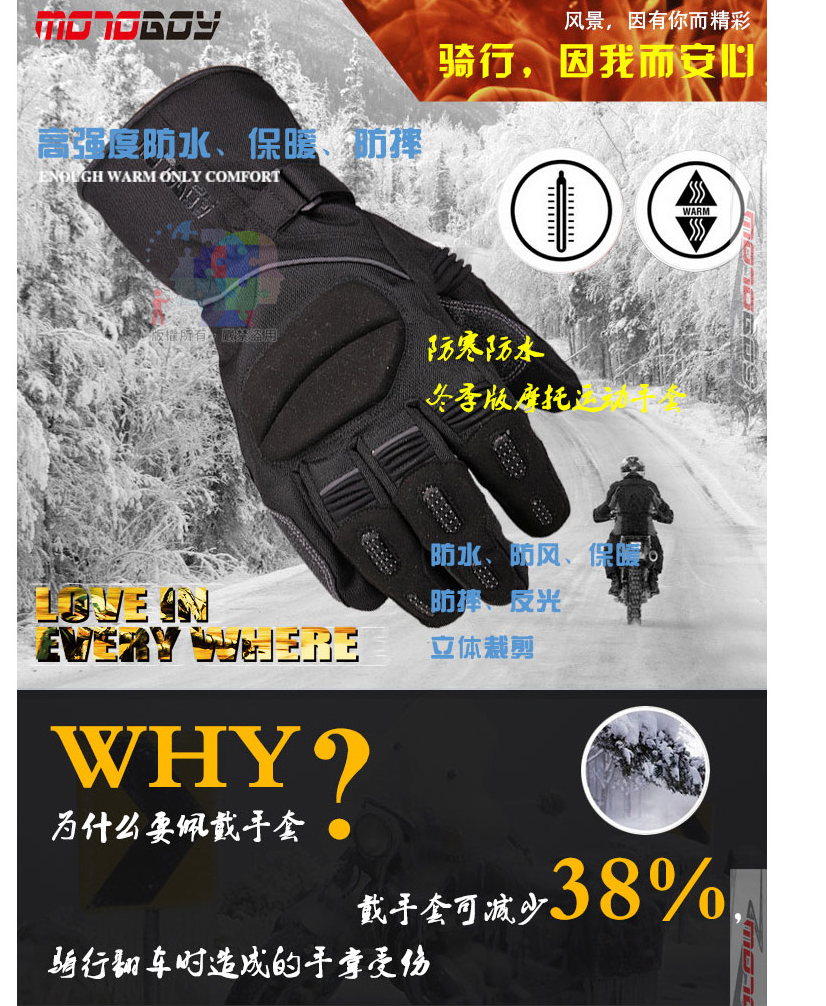 【尋寶趣】冬季 防寒防水 防摔手套 防風保暖 重機 / 摩托車 / 賽車 / 越野 / 騎士手套 鬼爪可參考 MB-GL02 1